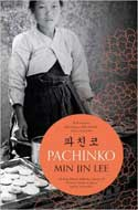Discounted copies of Pachinko by Min Jin Lee