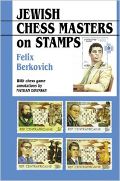 Jewish Chess Masters on Stamps by Felix Berkovich