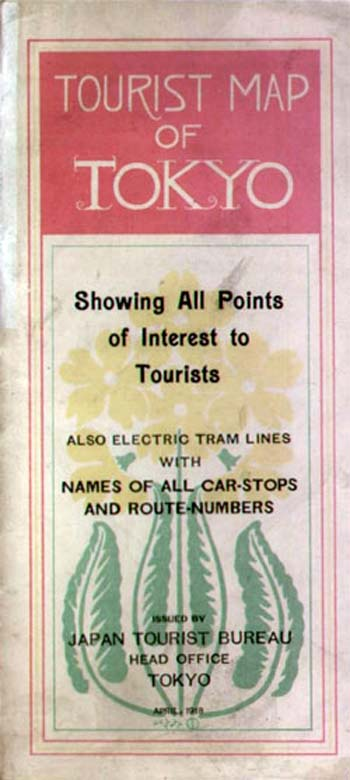 Vintage Maps Pamphlets & Travel Guides - AbeBooks.com