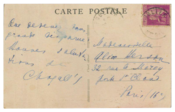 Postcard from Marc Chagall to his benefactor