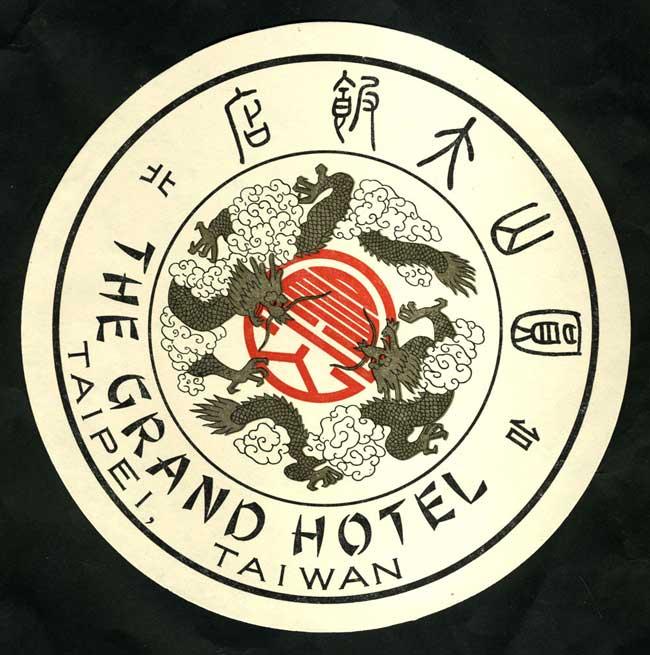 Grand Hotel Taipei