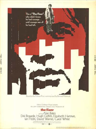 The Fixer - 1968